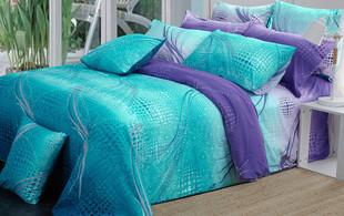 Vitara Duvet Cover Set - Options for Pillowcases & Cushion Covers Available