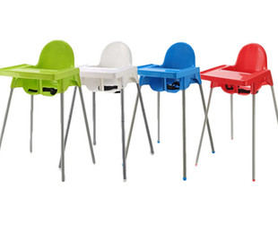 $40 for a SKEP New Style High Chair – Four Colours Available